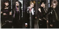 Exist Trace