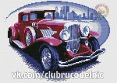 VK is the largest European social network with more than 100 million active users. Cross Stitch Designs, Cross Stitch Patterns, Knitting Patterns, Cross Stitch Pillow, Vintage Cars, Needlework, Monster Trucks, Photo Wall, Community