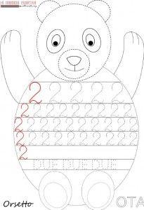 panda bear number 2 worksheet