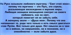 (2) Мой Мир@Mail.Ru