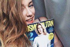 Глумилась над похоронами Героя Украины. Из Cosmopolitan выгнали гламурную «ватницу»   CRiME