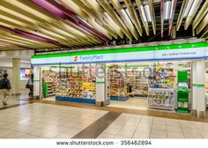 Find convenience store exterior stock images in HD and millions of other royalty-free stock photos, illustrations and vectors in the Shutterstock collection. Thousands of new, high-quality pictures added every day. Vectors, Convenience Store, Royalty Free Stock Photos, Exterior, Pictures, Image, Convinience Store, Photos, Photo Illustration