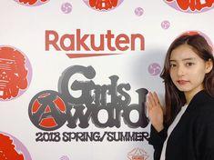 新木優子さんはInstagramを利用しています:「本日は #GirlsAward です☺️‼︎ 皆さまお楽しみに〜❤️」