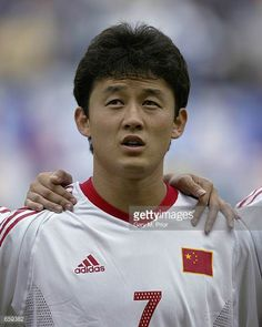 Portrait of Jihai Sun of China before the FIFA World Cup Finals 2002 Group C match between China and Costa Rica played at the Gwangju World Cup...