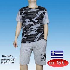 1ad2403ce016 Ανδρικό ΣΕΤ βαμβακερό Βερμούδα-μπλούζα Ελλ. ραφής σε άριστη ποιότητα.Μεγέθη  S ως XXL