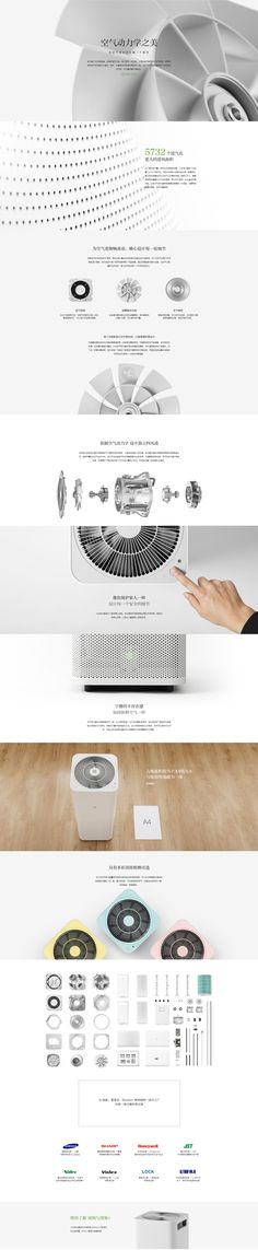 밀레 공기 청정기 기술 - 기장 전화 공식 웹 사이트 Web Layout, Layout Design, Presentation Board Design, Template Web, Site Vitrine, Page Web, Ui Design Inspiration, Ui Web, Interface Design