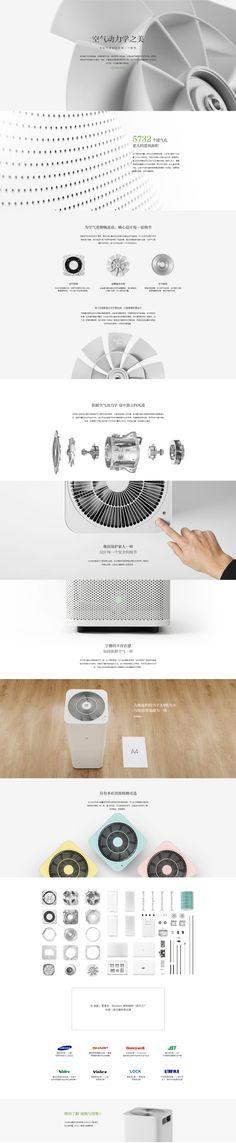 밀레 공기 청정기 기술 - 기장 전화 공식 웹 사이트