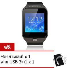 จัดส่งฟรี Person นาฬิกาโทรศัพท์ Smart Watch รุ่น A9 Phone Watch (Black) ฟรี สายusb 3 in 1+ซองกำมะหยี่ กระหน่ำห้าง Person นาฬิกาโทรศัพท์ Smart Watch รุ่น A9 Phone Wa ประสบการณ์  ----------------------------------------------------------------------------------  คำค้นหา : Person, นาฬิกา, โทรศัพท์, Smart, Watch, รุ่น, A9, Phone, Watch, Black, ฟรี, สาย, usb, 3, in, 1, ซอง, กำมะหยี่, Person นาฬิกาโทรศัพท์ Smart Watch รุ่น A9 Phone Watch (Black) ฟรี สายusb 3 in 1 ซองกำมะหยี่    Person #นาฬิกา…