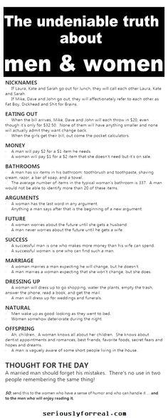 LOL! The Differences Between Men And WomenSeriously, For Real?