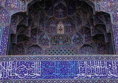 Mosquée du Shah, Isfahan, Iran. Édifiée par Shāh 'Abbās le Grand entre 1611 et 1628, et achevée sous le règne de son successeur Shāh Safi vers 1630.  portail d'entrée, mosquée du Shah, mosaïque de céramique, probablement lié au pouvoir. Le décor calligraphique est exclusivement cursive.