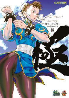Street Fighter The Ultimate Illustrations Art Book - Anime Books Samurai, Capcom Street Fighter, Geeks, Character Art, Character Design, Street Fighter Characters, Super Street Fighter, Chun Li, Fan Art