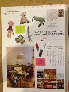 Premium Japon Magazine