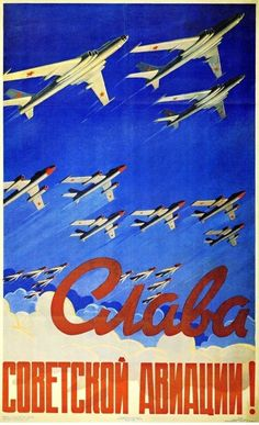 Russian Military USSR Propaganda Soviet Aviation Poster Art Print A3