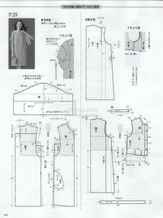 giftjap.info - Интернет-магазин | Japanese book and magazine handicrafts - Style Book 2017 spring