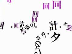 きー助 / Keysuke - コトバトラボラト / Kotobatoraborato - YouTube