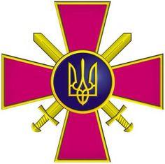 Força Terra da Ucrânia ( Exercito) Army, Gi Joe, Military