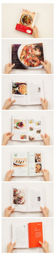 Layout cook Book |