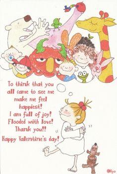 Happy Valentine's Day! :: 綺麗ゴト|yaplog!(ヤプログ!)byGMO