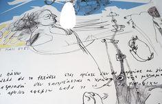#Twentyone #Artwork by  G.Sagri ,   #Hotel, #athens, #greece