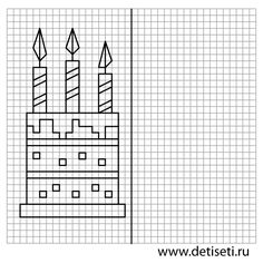 Торт Visual Perception Activities, Perspective Drawing Lessons, Pixel Drawing, Graph Paper Art, Black Wallpaper Iphone, Woodworking Hand Tools, Mandala Coloring Pages, Math Facts, Math For Kids