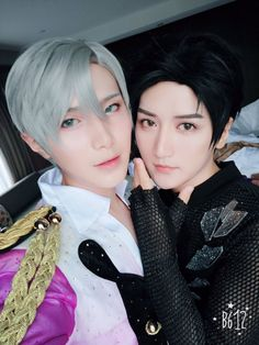 Baozi&Hana (@BaoziHana) | Twitter - COSPLAY IS BAEEE!!! Tap the pin now to grab yourself some BAE Cosplay leggings and shirts! From super hero fitness leggings, super hero fitness shirts, and so much more that wil make you say YASSS!!!