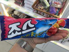 Tip #9: Maak het gevaarlijk lekker #ZuidKorea #Marketing