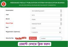 Sylhet Education Board Result 2018 SSC result.sylhetboard.gov.bd, Sylhet Education Board Result 2018, SSC Result, result.sylhetboard.gov.bd Exam Results, Boards, Education, Planks, Onderwijs, Learning