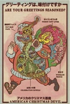 """""""American Christmas Devil"""" by Brad McGinty III aka Crazy Christmas Cards from We aren't sure which is more awesome, this impressively monstrous Santa Claus (printed on the front of the cards. Les Gremlins, Japanese Christmas, Japanese Monster, Arte Horror, Arte Pop, Vintage Christmas Cards, Xmas Cards, Devil, Illustration Art"""