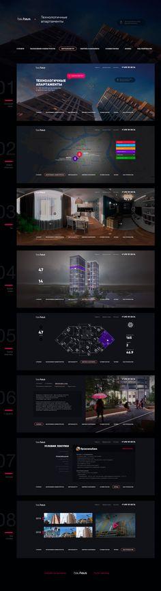 Разработка лендинга по реализации апартаментов.