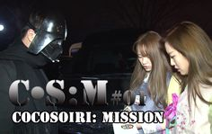 Ep.1 C·S:M_CoCoSoRi_Music