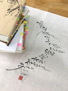 같은 책을 읽었다는 것은  두 사람의 자아안에 공유할 부분이 분명히 존재한다는 뜻이다  김영하 산문 읽다 중 문학동네