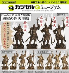日本の至宝 仏像立体図録 威容の四天王編