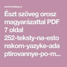 Észt szöveg orosz magyarázattal PDF 7 oldal 252-teksty-na-estonskom-yazyke-adaptirovannye-po-metodu-chteniya-ili-franka
