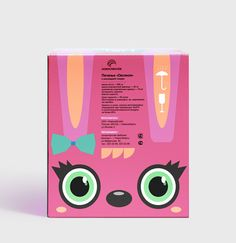 Oatmeal Cookies In Chocolate on Packaging of the World - Creative Package Design Gallery