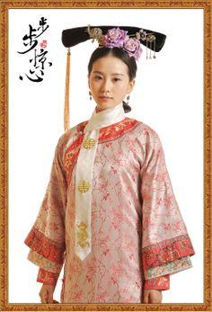 Woman of the Qing Dynasty - Cecilia Liu plays