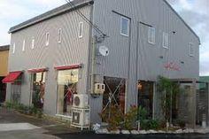 「倉庫 住宅」の画像検索結果