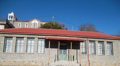 Dikastro folk museum