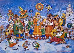 Ukrainian Christmas Image, Christmas Images, Christmas Carol, Christmas Greetings, Christmas Traditions, Christmas Themes, Russian Culture, Russian Art, Ukrainian Art