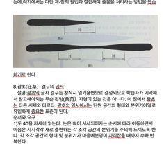 t116 HIU A 유창 3.