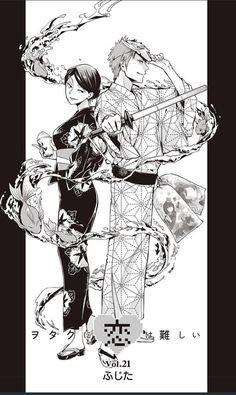 Read Wotaku ni Koi wa Muzukashii Chapter 34 - A gaming otaku and a fujoshi reunite for the first time since middle school at work. Otaku Anime, Manga Anime, All Anime, Koi, Gekkan Shoujo, Manga Couple, Manga Love, Hard To Love, Manga Pages