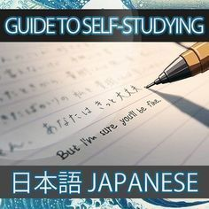Guide to Self-Studying Japanese A large proportion of Japanese learners self-study. Finding places to learn Japanese in a classroom environment can be difficult and expensive. Here's a guide on how...