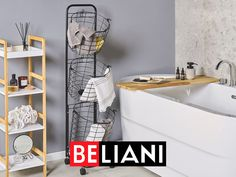 Bathtub, Bathroom, Products, Storage Spaces, Laundry Hamper, The Great Outdoors, Modern Interior, Black Metal, Cleaning Agent