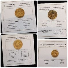 #awFebruary2016 - Islamic Coins Cultural Manifestation Exhibition at #sheikhzayedmosque from 8th December to 31st March 2016. #grandmosqueabudhabi #coins  #instaabudhabi #uae #greatabudhabi #awAbuDhabi #inabudhabi #abudhabi #amazingabudhabi #myabudhabi #inabudhabi #simplyabudhabi #history #we_abudhabi #uaegram #islamic #lifestyle #mosque #architecture #islam #abudhabiweek #uaegram #abudhabiweekend #abudhabiweekly by adilwaheed2