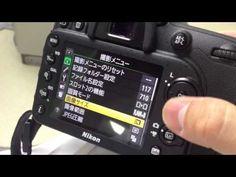 D7100連写 - YouTube
