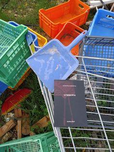 """""""Συμμορία"""" μια κοινωνικοπολιτική σάτιρα αλά Ντάριο Φο. Το νέο βιβλίο του Κωνσταντίνου Κοκολογιάννη Kai, Cards Against Humanity, Logos, Logo, Chicken"""
