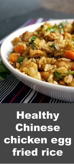 Healthy Chinese chicken egg fried rice recipe, the quickest, easiest and tastiest way of using up leftover rice. A delicious dinner that is ready in 15 minutes.