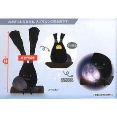 Crunchyroll - Tonberry Lamp: Final Fantasy XIV | Final Fantasy ...