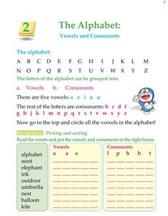 Grade Grammar The Alphabet Capital and Small Letters 5 English Grammar Exercises, English Worksheets For Kids, English Lessons For Kids, Kids Math Worksheets, English Learning Spoken, Learn English Grammar, English Vocabulary, Kindergarten Syllabus, Kindergarten Coloring Pages
