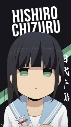 Hishiro Chizuru V2 ~ Korigengi | Wallpaper Anime