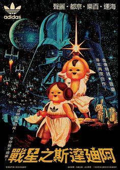 Adidas Star Wars Poster